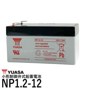 台湾 YUASA ユアサ NP1.2-12 ◆ 小形制御弁式...