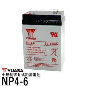 台湾 YUASA ユアサ NP4-6 ◆ 小形制御弁式鉛蓄電...