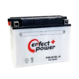 PERFECTPOWER P50-N18L-A 開放型バイクバッテリー【互換 Y50-N18L-A ...