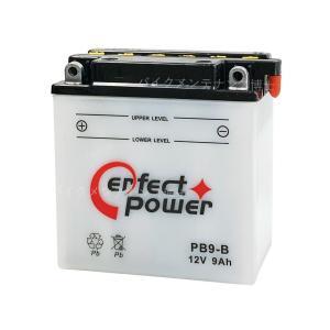 PERFECT POWER PB9-B 開放型バイクバッテリー【互換 ユアサ YB9-B FB9-B DB9-B GM9Z-4B】|baikupatuhakase