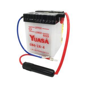 台湾 YUASA ユアサ 6N4-2A-4 開放型 6V バイクバッテリー【シャリィCF50 スーパーカブC50 パリエ ベンリイCD50 XL125S】|baikupatuhakase