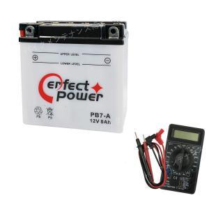 【デジタルテスターセット】 PERFECT POWER PB7-A 開放型バイクバッテリー 液別【互換 ユアサ YB7-A 12N7-4A GM7Z-4A FB7-A】|baikupatuhakase