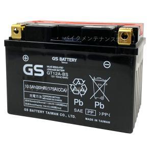 台湾GS GT12A-BS 互換 DT12A-BS FT12A-BS YT12A-BS 初期充電済 即使用可能|baikupatuhakase
