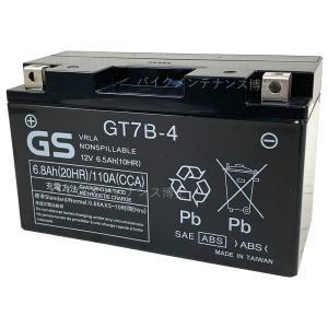 台湾GS GT7B-4 バイクバッテリー充電済 【互換 YT7B-BS GT7B-4 FT7B-4】 即利用可|baikupatuhakase