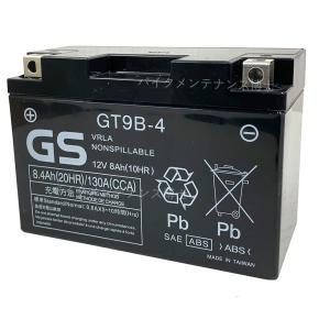 台湾GS GT9B-4 互換 YT9B-BS YT9B-4 ...