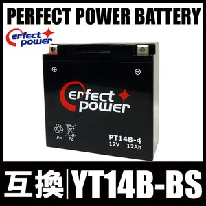 PERFECT POWER PT14B-4 バイクバッテリー...