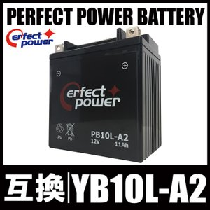 PERFECT POWER PB10L-A2 バイクバッテリ...