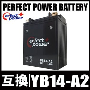 PERFECT POWER PB14-A2 バイクバッテリー...