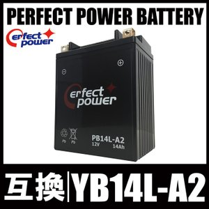 PERFECT POWER PB14L-A2 バイクバッテリ...