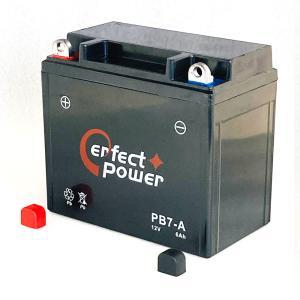 PERFECT POWER PB7-A バイクバッテリー初期充電済 互換 ユアサ YB7-A 12N7-4A GM7Z-4A FB7-A|baikupatuhakase