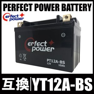 PERFECT POWER PT12A-BS バイクバッテリ...
