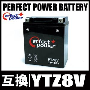 PERFECT POWER PTZ8V バイクバッテリー充電...