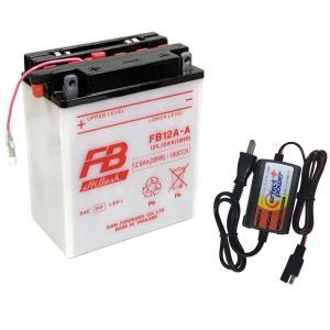バイクバッテリー充電器セット ◆ PerfectPower充電器 + 古河電池 フルカワ FB12A-A センサー付 開放型 液別 互換 ユアサ YUASA YB12A-AK|baikupatuhakase