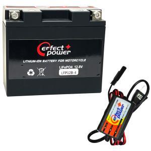 バイクバッテリー充電器セット ◆ PerfectPower充電器 + PERFECT POWER LFP12B-4 リチウムイオンバッテリー 互換 ユアサ YT12B-BS YT12B-4 GT12B-4 baikupatuhakase