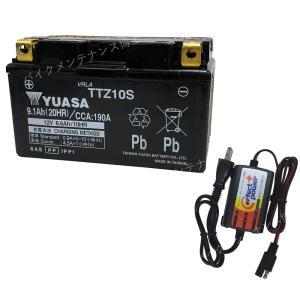 【バッテリー+P-Power充電器セット】 台湾ユアサ TT...
