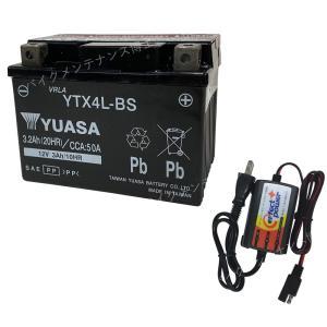 バイクバッテリー充電器セット ◆ PerfectPower充電器 + 台湾 ユアサ YTX4L-BS 充電済 互換 YT4L-BS FT4L-BS 充電済 即利用可 baikupatuhakase