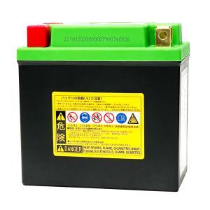 SKYRICH リチウムイオンバッテリー 互換 YUASA ユアサ YB12A-A FB12A-A BX12A-4A 12N12A-4A-1 即使用可能|baikupatuhakase