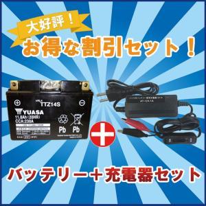 バッテリー&充電器セット! 台湾 YUASAユアサ ...