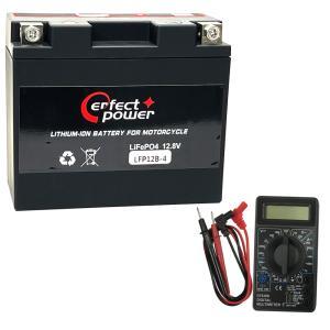 【デジタルテスターセット】 PERFECT POWER リチウムイオンバッテリー  LFP12B-4 【互換 ユアサYT12B-BS YT12B-4 FT12B-4 GT12B-4】 即使用可能|baikupatuhakase