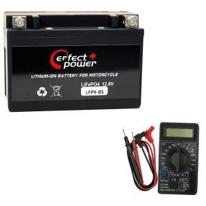 【デジタルテスターセット】 PERFECT POWER リチウムイオンバッテリー LFP9-BS 【互換 ユアサ YTX9-BS GTX9-BS】 バイクバッテリー 即使用可能|baikupatuhakase