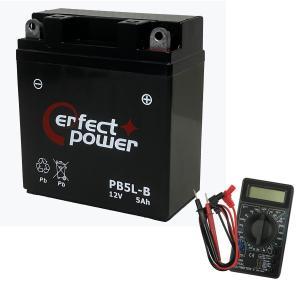 【デジタルテスターセット】 PERFECT POWER PB5L-B バイクバッテリー充電済 【互換 ユアサ YB5L-B FB5L-B 12N5-3B GM5Z-3B】|baikupatuhakase