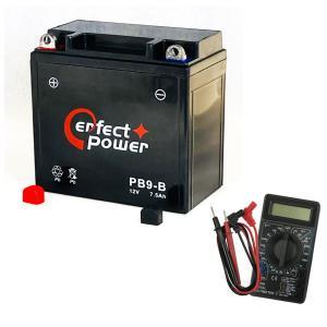 【デジタルテスターセット】 PERFECT POWER PB9-B MF バイクバッテリー初期充電済 【互換 ユアサ YB9-B FB9-B DB9-B GM9Z-4B】|baikupatuhakase