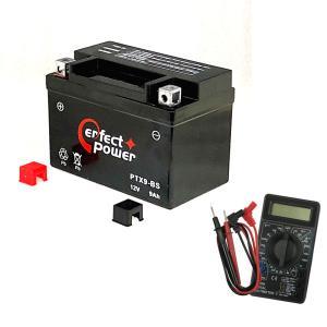 【デジタルテスターセット】 PERFECT POWER PTX9-BS バイクバッテリー充電済 【互換 YTX9-BS DTX9-BS FTX9-BS GTX9-BS】 即利用可|baikupatuhakase