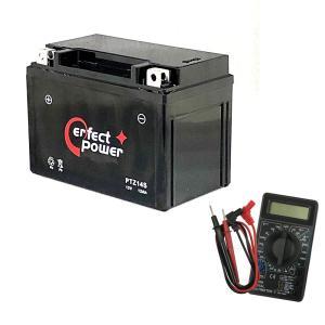 【デジタルテスターセット】 PERFECT POWER PTZ14S バイクバッテリー充電済 【互換 YTZ14S FTZ14S DTZ14-BS】 CB1300 初期充電済 即使用可能|baikupatuhakase