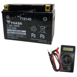 【デジタルテスターセット】 台湾 YUASA ユアサ TTZ14S 【互換 YTZ14S FTZ14S DTZ14-BS】 初期充電済 即使用可能 CB1300 SC54|baikupatuhakase