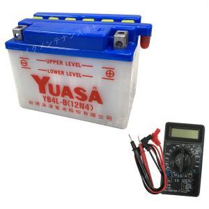 【デジタルテスターセット】 台湾 YUASA ユアサ YB4L-B 【互換 GM4-3B・FB4L-B・BX4A-3B】|baikupatuhakase