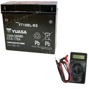 【デジタルテスターセット】 台湾 YUASA ユアサ YT19BL-BS 初期充電済 即使用可能 【互換 BMW 51913 EXIDE 61212346800】 K1100LT/RS K1200LT K1200RS K1300GT|baikupatuhakase
