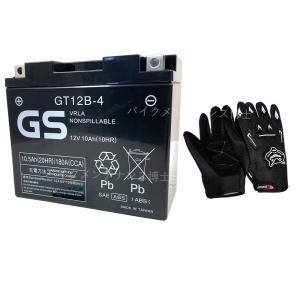 【グローブ付】 台湾GS GT12B-4 互換 YT12B-BS YT12B-4 FT12B-4 ドラッグスター 4TR フェーザー FZ6-S FZ400 初期充電済 即使用可能|baikupatuhakase