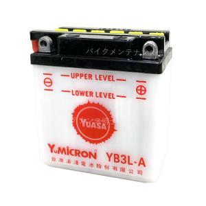YUASA ユアサ YB3L-A 開放型 バイクバッテリー 互換 SB3L-A GM3-3A FB3L-A 適合 XLX250R XLR250R XL400R|baikupatuhakase