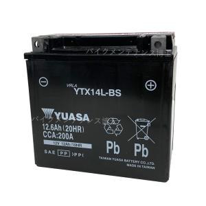 台湾 ユアサ YUASA YTX14L-BS 互換 65958-04 65984-00 XL1200R XLH883  初期充電済 即使用可能|baikupatuhakase