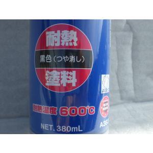 ワコーズ HR-B(耐熱塗料)ブラック カード・代引き12時迄の注文で即日発送!|baikuyasan|02