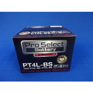 プロセレクトバッテリー YT4L-BS PT4L-BS の商品画像|ナビ