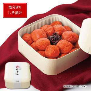 【ご贈答梅干し】梅珠手箱 いきな 梅干 600g /梅干し ギフト/梅干し 南高梅