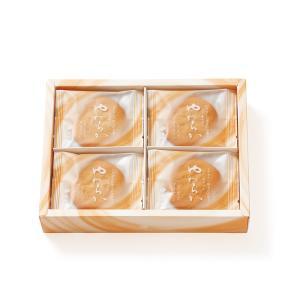 梅林堂 やわらかゴールドプレーン12枚入(お菓子 和菓子 洋菓子 焼き菓子 スイーツ 母の日 父の日...