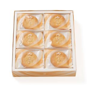 梅林堂 やわらかゴールドプレーン30枚入(お菓子 和菓子 洋菓子 焼き菓子 スイーツ 母の日 父の日...