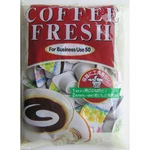 メロディアンミニ コーヒーフレッシュ 5ml 50個入