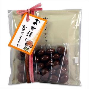 退職 御礼 プチギフト コーヒー チョコレート カフェタイムセット ドリップバッグコーヒー 珈琲豆チ...