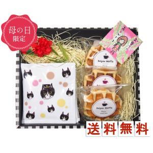 送料無料 母の日 お花 カーネーション  ギフト プレゼント ストライプBOX母の日バージョンS