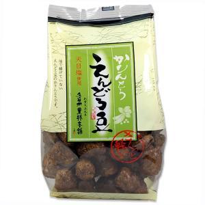 黒棒本舗 かりんとう 黒糖かりんとう スイーツ お取り寄せ 手土産 えんどう豆かりんとう