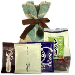 コーヒー豆の麻袋を再利用して作った「ジュート巾着」に「えんどう豆かりんとう」を1個、和樂謹製ドリップ...