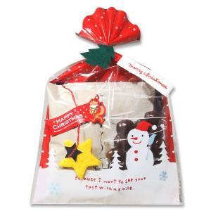 クリスマス お菓子 プチギフト ギフト プレゼント お菓子 退職 転勤 異動 きまぐれメリークリスマ...