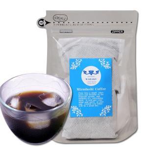 甘さの残る深煎り豆を水出しするからスッキリした味わい。  アイスコーヒー用に焙煎した豆を、ご注文頂い...
