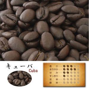 浅煎りでさわやか、フルーティーなコーヒー。  すっきりと飲みやすいコーヒーをお探しの方におすすめです...