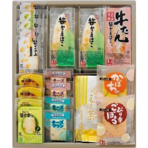 お楽しみセット  BB-35  馬上かまぼこ店 かまぼこセット クール冷蔵 日持ちする真空商品です|bajokamaboko