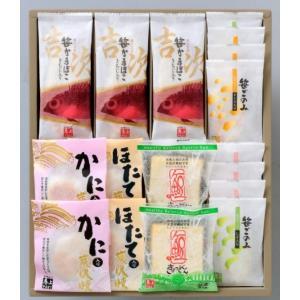 にぎわいセット DN-33  馬上かまぼこ店 かまぼこセット クール冷蔵|bajokamaboko