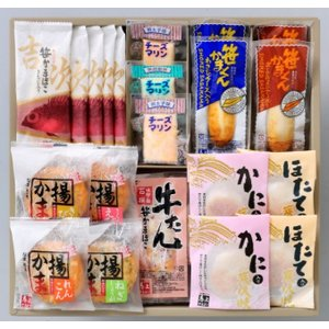 にぎわいセット DN-43  馬上かまぼこ店 かまぼこセット クール冷蔵|bajokamaboko